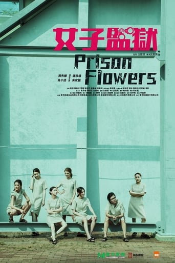 Poster of Prison Flowers