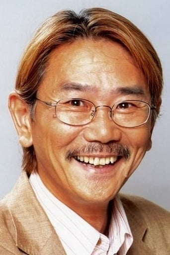 Image of Shigeru Chiba