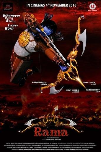 Poster of Mahayoddha Rama
