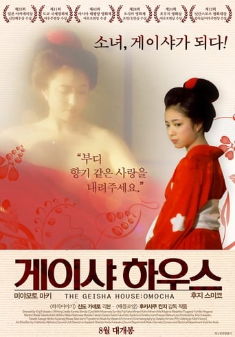 Poster of The Geisha House