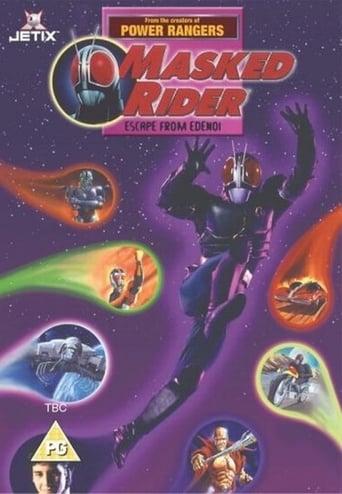 Season 1 (1995)