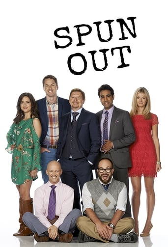 Poster of Spun Out