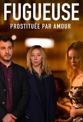 Poster of Fugueuse