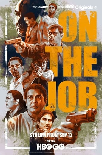 Poster of On The Job