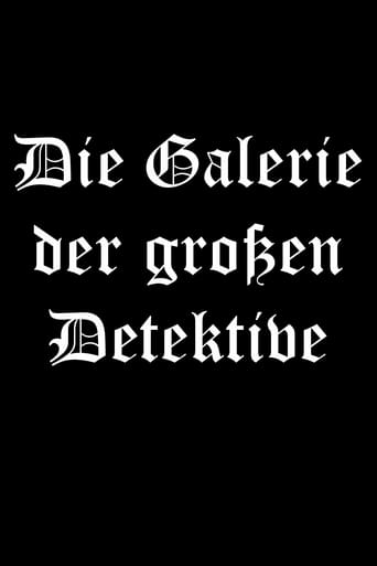 Poster of Die Galerie der großen Detektive