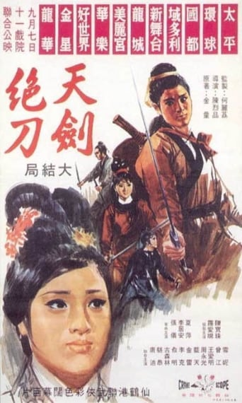 Poster of The Sword and Knife (Conclusion)