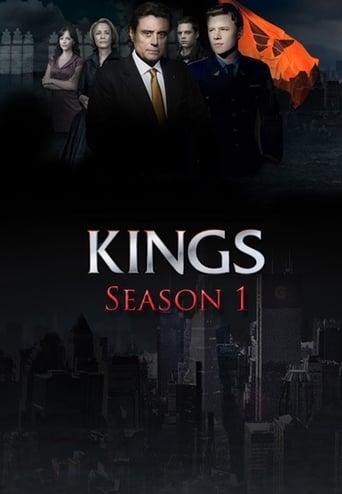 Temporada 1 (2009)