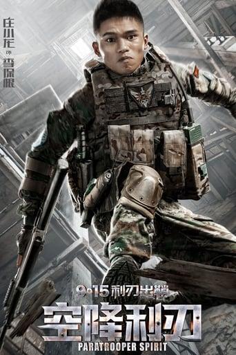 Poster of Paratrooper Spirit