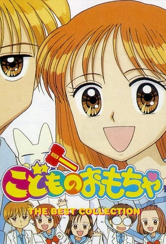 Poster of Kodocha (JP)