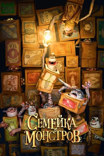 Poster of Семейка монстров