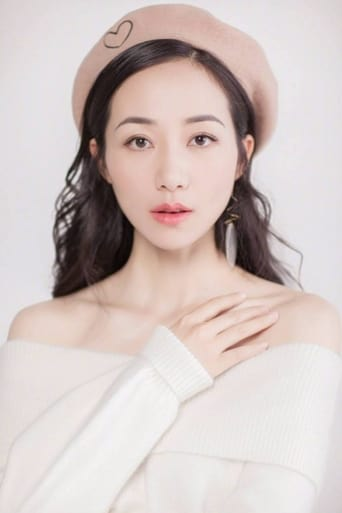 Image of Han Xue