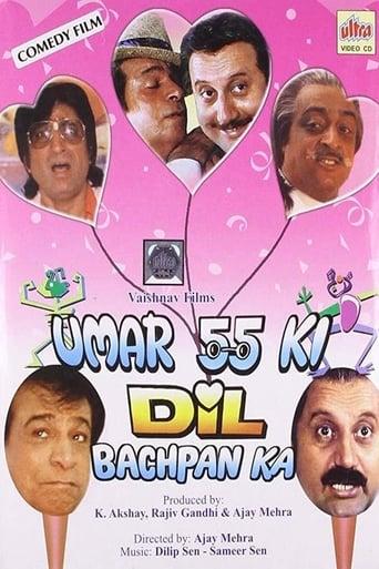 Poster of Umar Pachpan Ki Dil Bachpan Ka