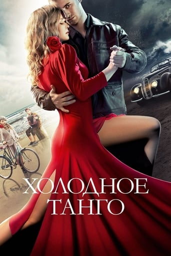 Poster of Cold Tango