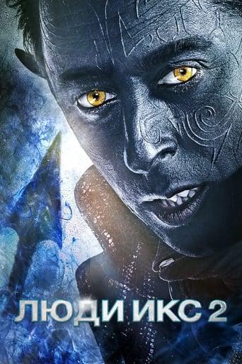 Poster of Люди Икс 2