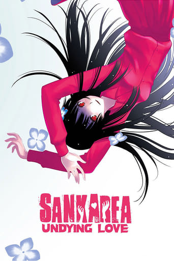 Poster of Sankarea: Undying Love