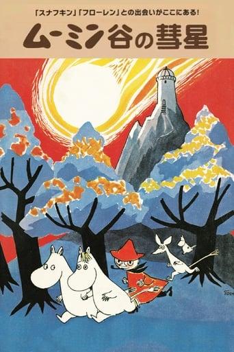 Poster of Comet in Moominland