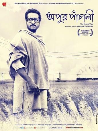 Poster of Apur Panchali