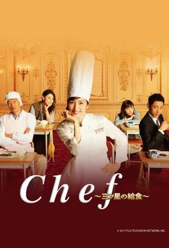 Chef: Three Star School Lunch