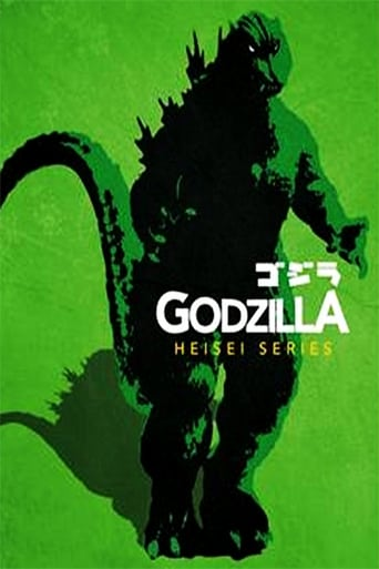 Godzilla (Heisei) Collection