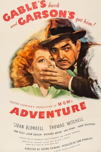 Poster of Adventure