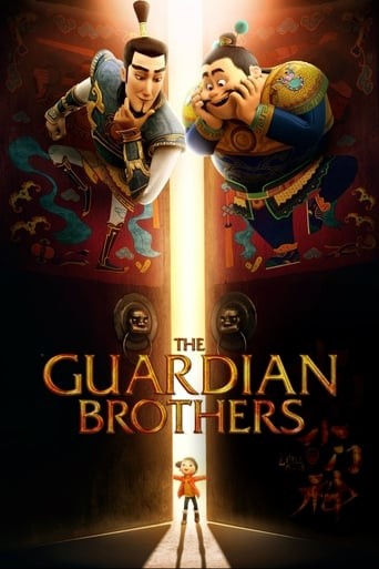 Poster of The Guardian Brothers