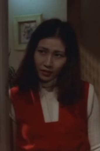 Image of Yôko Azusa