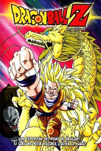 Poster of Dragon Ball Z: El ataque del dragón