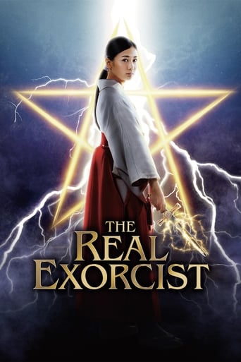 Poster of The Real Exorcist