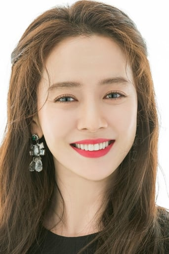 Image of Song Ji-hyo