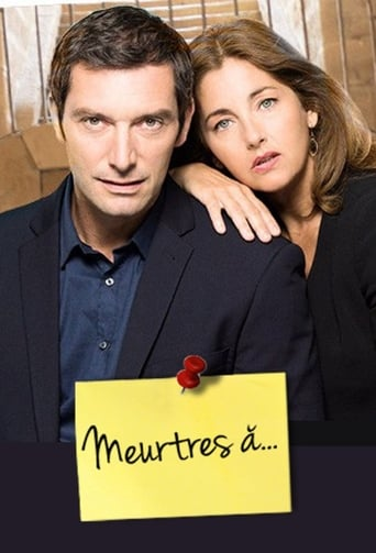 Poster of Murders in...
