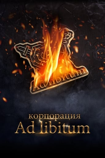 Poster of Ad Libitum
