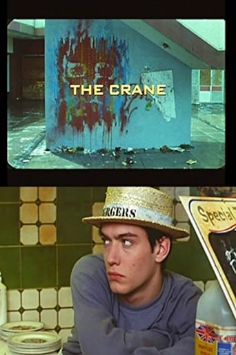 Poster of The Crane