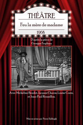 Poster of Feu la mère de madame
