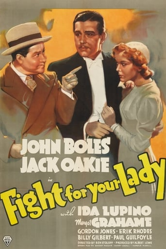 Poster of Fight for Your Lady