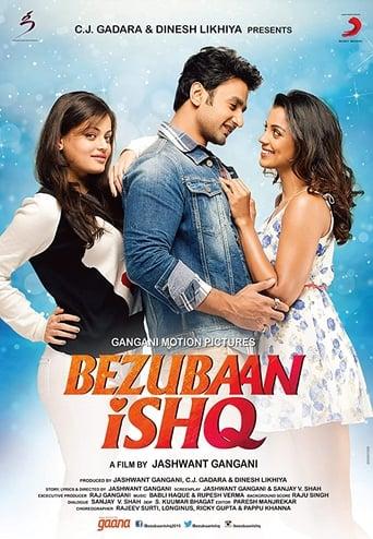 Poster of Bezubaan Ishq
