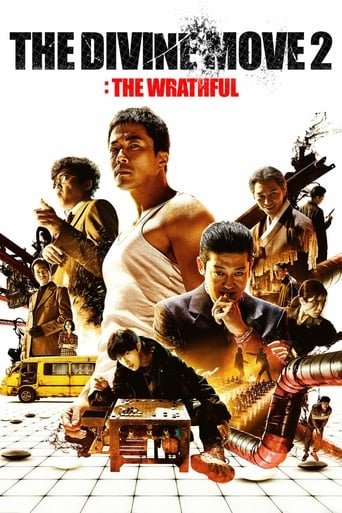 Poster of The Divine Move 2: The Wrathful