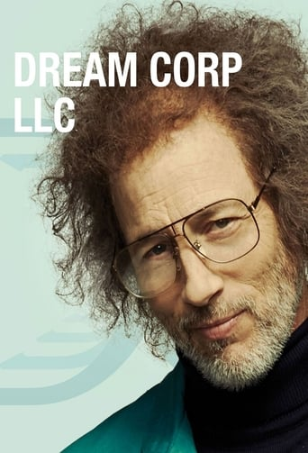 Poster of Dream Corp, LLC
