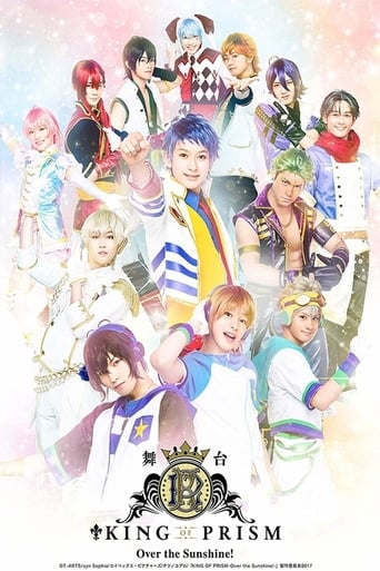Poster of KING OF PRISM -Over the Sunshine!-