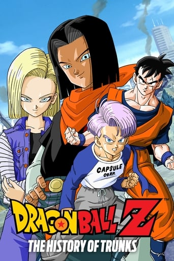 Poster of Dragon Ball Z: The History of Trunks