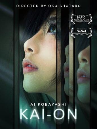 Poster of Kai-On
