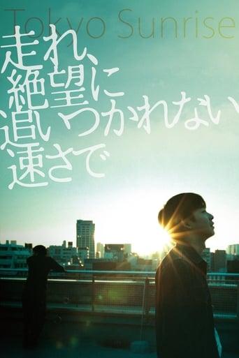 Poster of Tokyo Sunrise