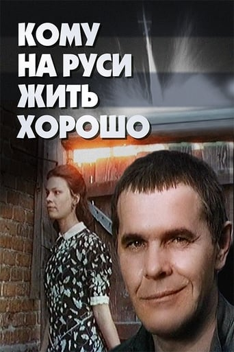 Poster of Who should live in Russia