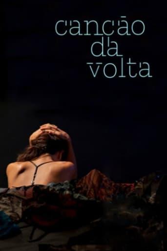 Poster of Ballad of Return