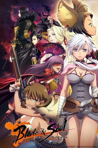 Poster of Blade and Soul