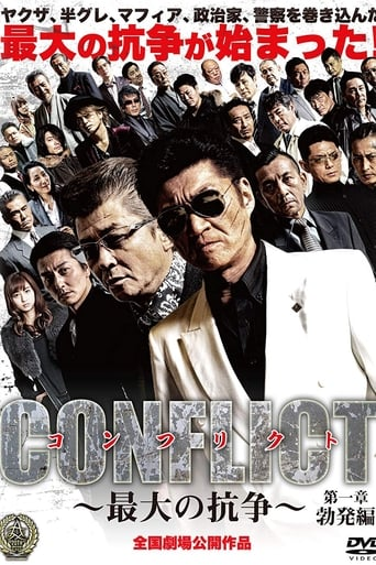 Poster of Conflict
