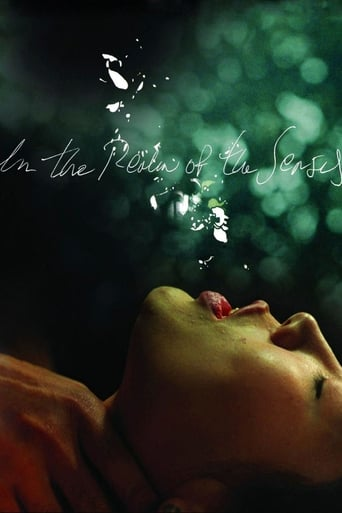 Poster of In the Realm of the Senses