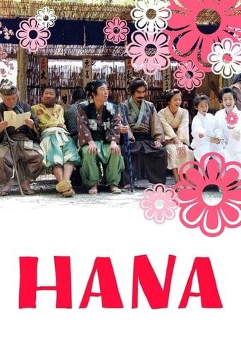 Poster of Hana