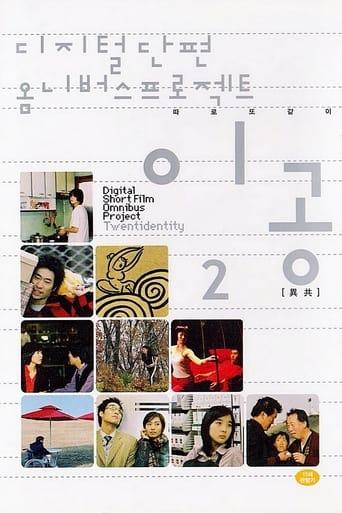 Poster of Digital Short Film Omnibus Project Twentidentity, Vol. 2