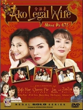 Poster of Mano Po 4: Ako Legal Wife