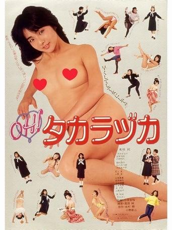 Poster of Oh! Takarazuka